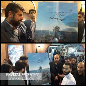 PhotoGrid 1567370634118 300x300 مسابقه ملی عکس با موضوع سیلاب خوزستان توسط استانداری خوزستان برگزار میشود