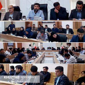 PhotoGrid 1567493174165 300x300 ۲۱ هزار هکتار کشت نیشکر در خوزستان