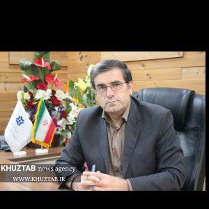 PhotoGrid 1567889090735 300x300 بارگیری چهارمین کشتی از گندم های کشاورزان خوزستانی به بندر چابهار