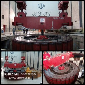 PhotoGrid 1567939192246 300x300 عملیات دمونتاژ روتور 520 تنی واحد 3 نیروگاه سد شهید عباسپور با موفقیت انجام شد