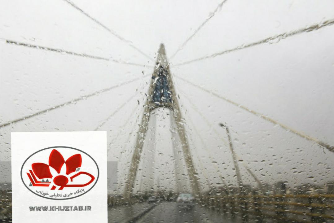 IMG 20191017 WA0147 مردم خوزستان از اواسط هفته آینده منتظر باران باشند