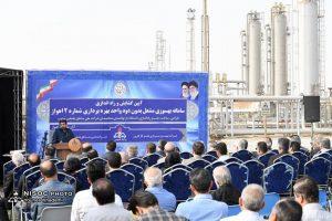 IMG 20191023 WA0001 300x200 اقدامات زیست محیطی شرکت ملی مناطق نفت خیز جنوب ارزشمند است