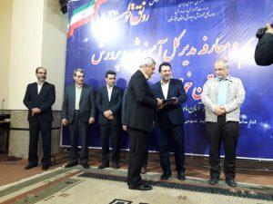 IMG 20191030 WA0010 300x225 کورش مودت مدیرکل آموزش و پرورش خوزستان شد