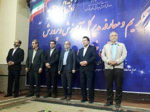 IMG 20191030 WA0012 300x225 کورش مودت مدیرکل آموزش و پرورش خوزستان شد