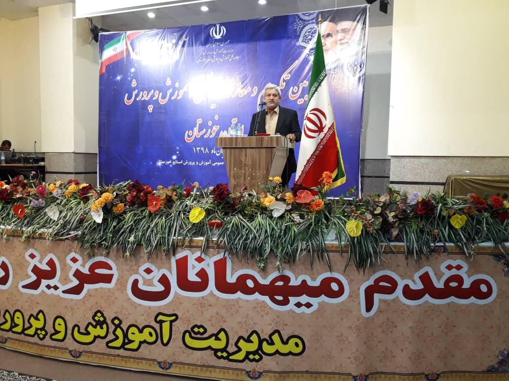 IMG 20191030 WA0014 گزارش کامل پایگاه خبری خوزتاب از تودیع و معارفه مدیرکل آموزش و پرورش خوزستان+حواشی