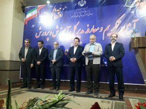 IMG 20191030 WA0022 2 300x225 کورش مودت مدیرکل آموزش و پرورش خوزستان شد