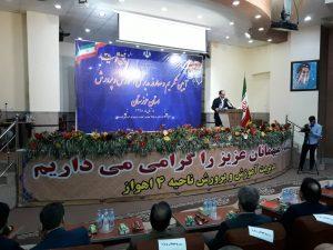 IMG 20191030 WA0029 1 300x225 کورش مودت مدیرکل آموزش و پرورش خوزستان شد