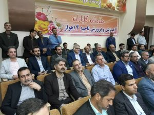 IMG 20191030 WA0032 1 300x225 کورش مودت مدیرکل آموزش و پرورش خوزستان شد