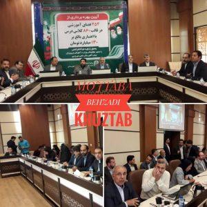 IMG 20191003 133418 156 300x300 سفر وزیر آموزش و پرورش و رییس سازمان نوسازی مدارس کشور به خوزستان