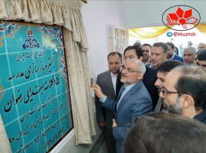 IMG 20191003 202223 999 300x223 سفر وزیر آموزش و پرورش و رییس سازمان نوسازی مدارس کشور به خوزستان