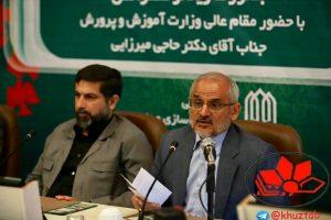 IMG 20191004 183311 149 300x200 سفر وزیر آموزش و پرورش و رییس سازمان نوسازی مدارس کشور به خوزستان