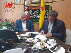 IMG 20191015 144007 052 1 300x225 انعقاد تفاهم نامه تحویل شبکه های گاز به شرکت گاز خوزستان