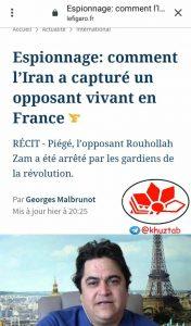 IMG 20191016 075641 392 176x300 ادعای روزنامه فرانسوی فیگارو در خصوص نحوه بازداشت روح الله زم