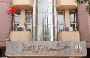 IMG 20191016 125015 749 300x195 توقف استیضاح و مهلت دو ماهه به شهردار اهواز