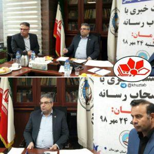 IMG 20191016 223310 115 1 300x300 زائران حادثه دیده در ایام اربعین برای دریافت غرامت به بیمه ایران مراجعه کنند