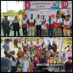PhotoGrid 1570305088304 300x300 حضور چشمگیر جوانان جمعیت هلال احمر اهواز در نمایشگاه ملی کودک