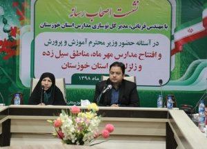 b 2793 1 300x216 خوزستان استان پیشرو در ساخت مدارس سیل زده/ افتتاح پروژه ها به دست وزیر آموزش و پرورش