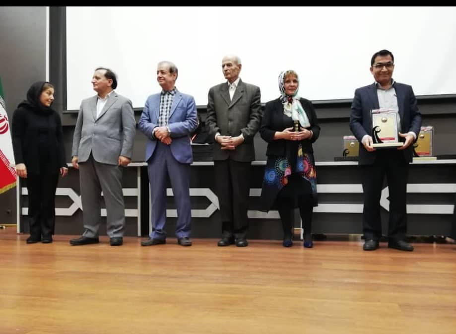 IMG 20191106 WA0045 انتخاب روابط عمومی شرکت فولاد خوزستان به عنوان واحد برتر کشور