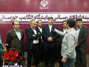 IMG 20191101 213352 811 1 300x225 دولت الکترونیک باید به صورت عملی در خوزستان پیاده سازی شود/ضرورت حمایت از  بومی سازی دانش در شرایط تحریم