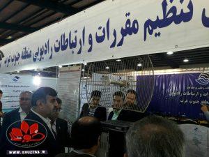 IMG 20191101 222011 265 300x225 دولت الکترونیک باید به صورت عملی در خوزستان پیاده سازی شود/ضرورت حمایت از  بومی سازی دانش در شرایط تحریم