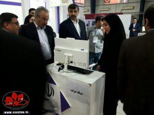 IMG 20191101 222014 763 300x225 دولت الکترونیک باید به صورت عملی در خوزستان پیاده سازی شود/ضرورت حمایت از  بومی سازی دانش در شرایط تحریم