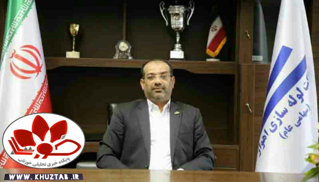 IMG 20191111 071824 821 شرکت لوله سازی اهواز پیشگام در تولید لوله با کیفیت در ایران