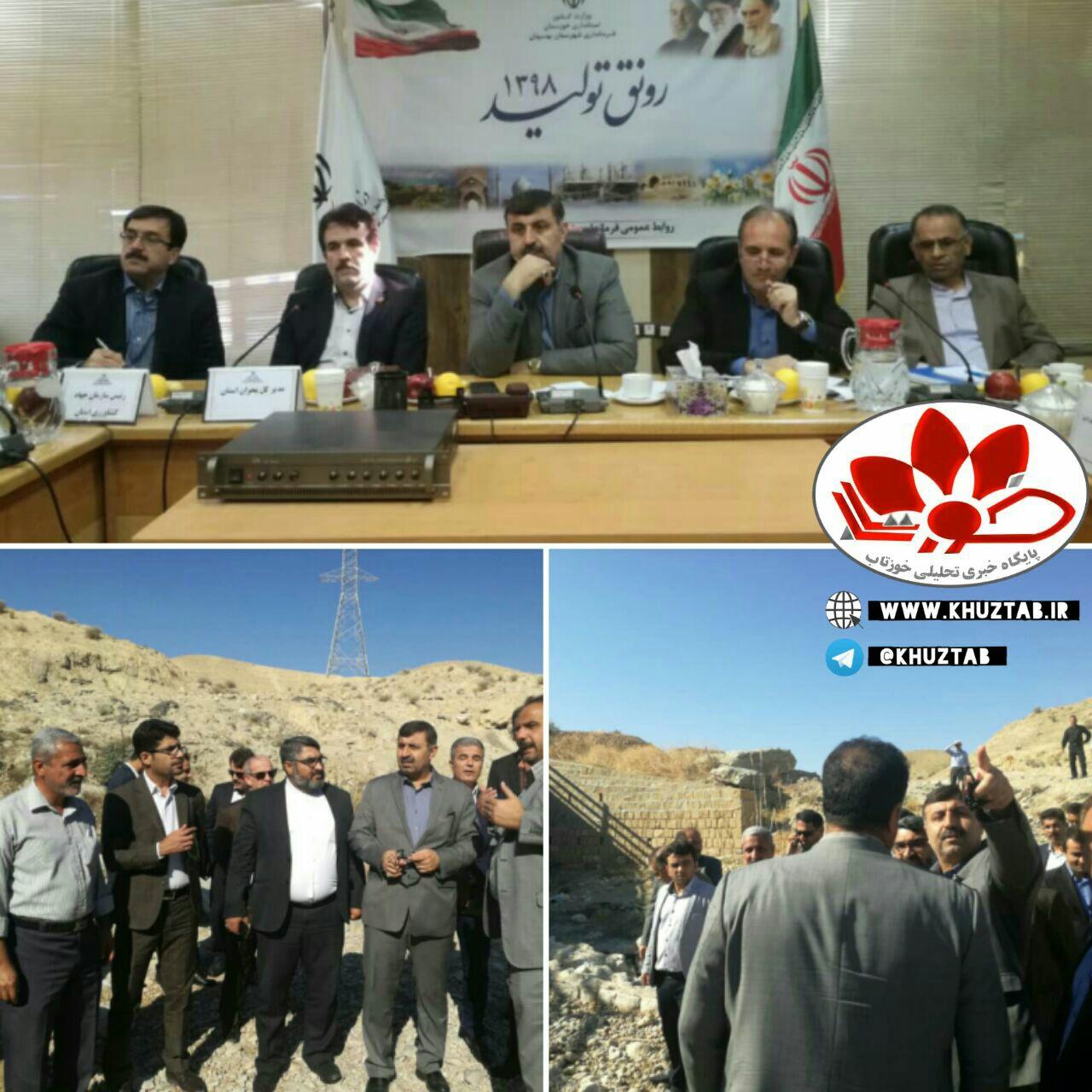 IMG 20191112 203347 250 متعرضان به حریم رودخانهها ۶ ماه تا سه سال حبس میشوند/منتقدان منصف، مدیریت خوزستان را در شرایط بحرانی ارزیابی کنند