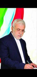 IMG 20191208 WA0030 146x300 انصراف یوسفی از کاندیداتوری مجلس شورای اسلامی
