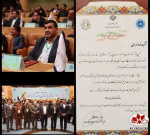 IMG 20191208 124026 623 300x269 شرکت فولاد خوزستان صادر کننده نمونه کشور شد