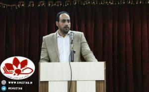 IMG 20191209 182606 216 300x187 هومن خدری کاندیدای شاخص ریاست هیئت کاراته خوزستان