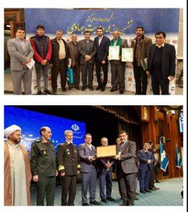 IMG 20191218 234708 577 266x300 مدیرعامل شرکت فولاد خوزستان، مدیر برگزیده جهادی کشور در سال ۹۸شد