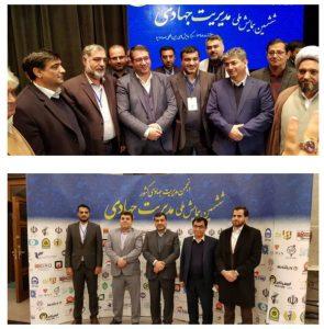IMG 20191218 234711 804 295x300 مدیرعامل شرکت فولاد خوزستان، مدیر برگزیده جهادی کشور در سال ۹۸شد