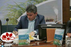 IMG 20191223 000629 198 300x200 نخستین سمپوزیوم تحلیل صنعت نیشکر در خوزستان برگزار شد
