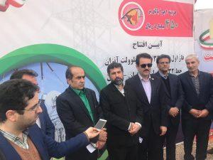 IMG 20200117 WA0105 300x225 اقدام قابل تقدیر مدیرعامل شرکت شهرک های صنعتی خوزستان
