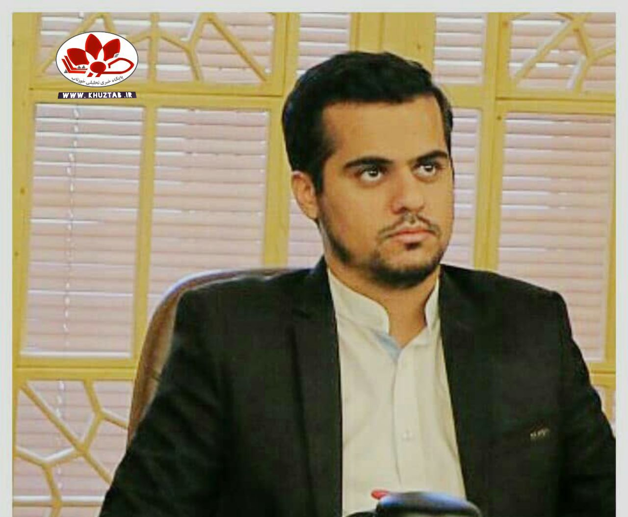 IMG 20200103 005656 822 افسردگی سیاسی و آینده ایران