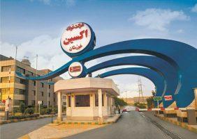 ۶۰ درصد مالکیت فولاد اکسین از آن فولاد خوزستان شد