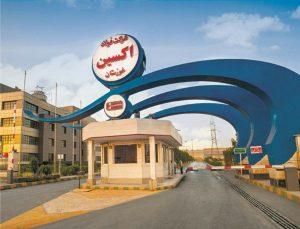 IMG 20200117 225105 556 300x229 ۶۰ درصد مالکیت فولاد اکسین از آن فولاد خوزستان شد