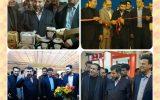 IMG 20200128 202732 469 160x100 با حضور دکتر شریعتی استاندار خوزستان نهمین نمایشگاه توانمندی های صنعتی، تولیدی و خدمات فنی مهندسی خوزستان با رویکرد توسعه صادرات در منطقه آزاد اروند آغاز به کار کرد