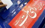 463501631 509710 160x100 پیام تبریک دکتر علی خنیفر، مدیر عامل شرکت لوله سازی اهواز به مناسبت انتخاب شایسته ی دکتر محمد کعب عمیر در حوزه ی انتخابیه ی شهرستان شوش