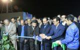 IMG 20200208 131746 639 160x100 افزایش 40هزار تنی ذخیره سازی استاندارد گندم در استان خوزستان