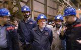 IMG 20200217 232155 552 160x100 بهرهبرداری از آزمایشگاه خوردگی فولاد اکسین خوزستان