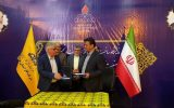 WhatsApp Image 2020 02 19 at 1.39.37 AM 160x100 عالیت ۴۰۰ واحد قطعه سازی در شهرک های صنعتی خوزستان