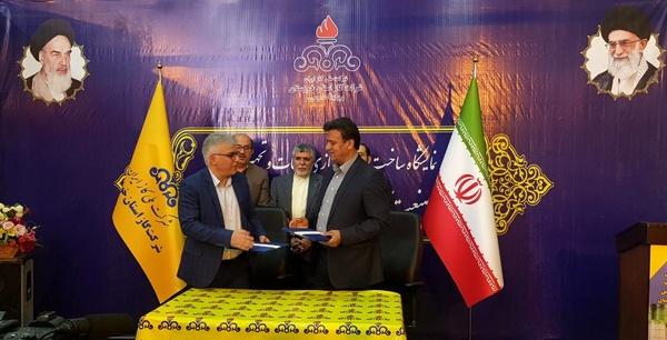 WhatsApp Image 2020 02 19 at 1.39.37 AM عالیت ۴۰۰ واحد قطعه سازی در شهرک های صنعتی خوزستان