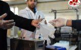IMG 20200326 200753 736 160x100 فروشگاههای عرضه مواد غذایی موظف به ارائه دستکش به مشتریان شدند