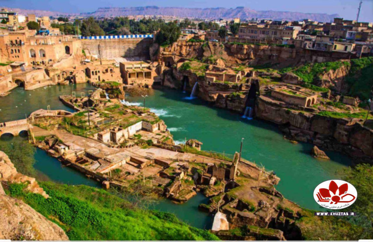 IMG 20200328 183018 691 ورود گردشگران به مناطق حفاظت شده محیط زیست خوزستان ممنوع شد