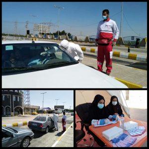 PhotoGrid 1583238065557 300x300 آغاز پایش و تست مسافران و رانندگان ورودی به شهر اهواز جهت شناسایی موارد مشکوک به بیماری کروناویروس
