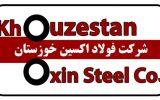 IMG 20200405 155117 677 160x100 شرکت فولاد اکسین در ابتدای سال جهش تولید رکورد دار ورود اسلب روزانه شد