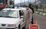 IMG 20200406 225202 647 160x100 بخشنامه ستاد مدیریت بیماری کرونا در خوزستان برای اجرا ابلاغ شد