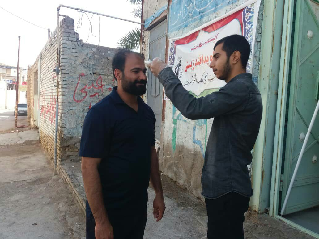 IMG 20200407 213004 989 سهم کانون فرهنگی هنری حضرت حجت(عج) شهرستان باوی در مقابله با کرونا