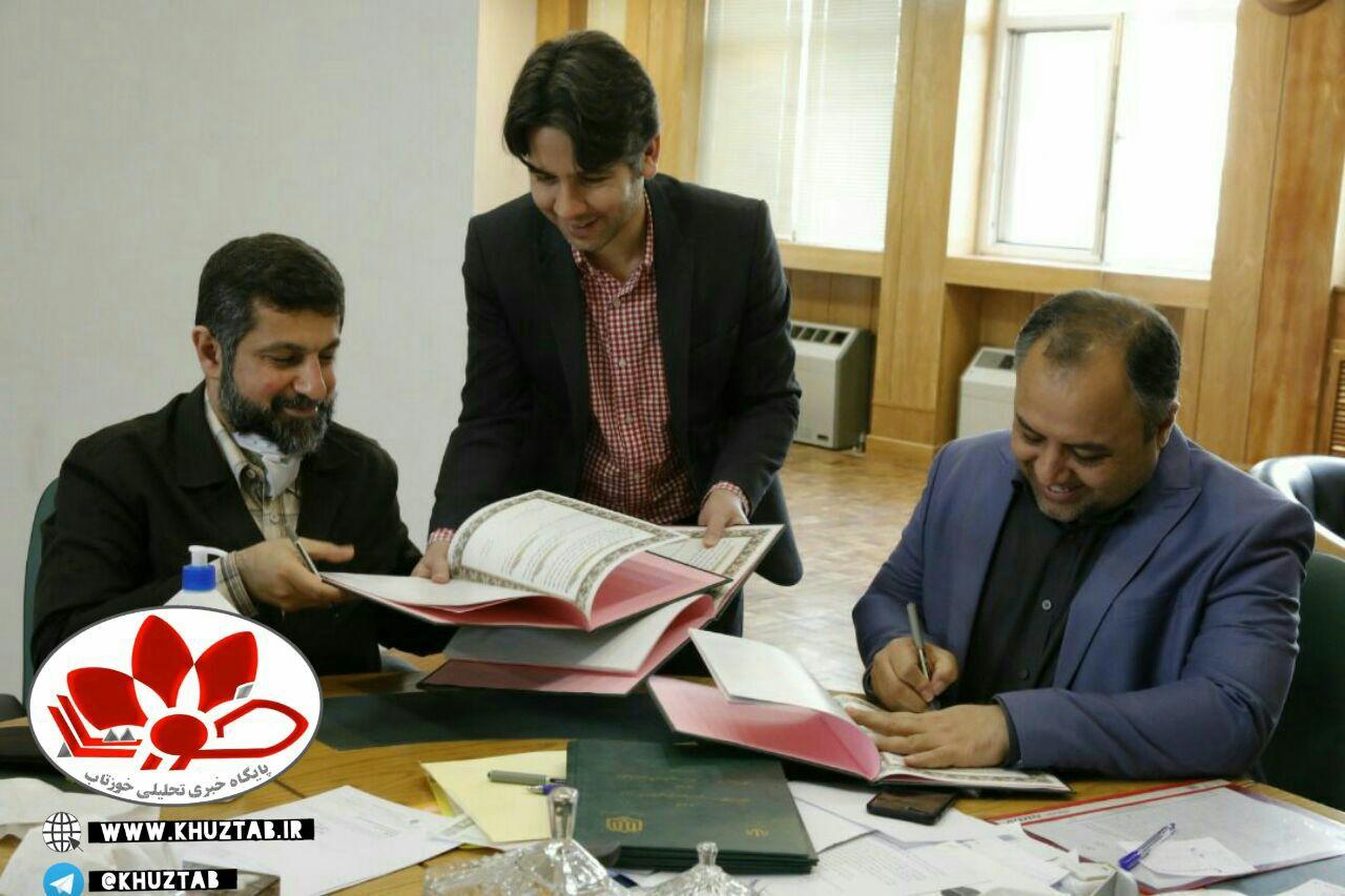 IMG 20200407 215543 485 تأمین کولر و آبسردکن برای ۱۰ هزار کلاس درس در خوزستان / بازسازی ۱۰۰ کلاس درس در شهرستانهای ایذه و باغملک